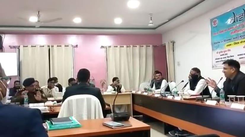 दिशा की बैठक में भी दिखा सत्ता पक्ष और विपक्ष में तल्खी, सांसद छोड़ नदारद रहे विधायक