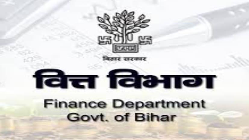 टैक्स जमा करने में मिलेगी राहत, वित्त विभाग ने तैयार किया विशेष पोर्टल