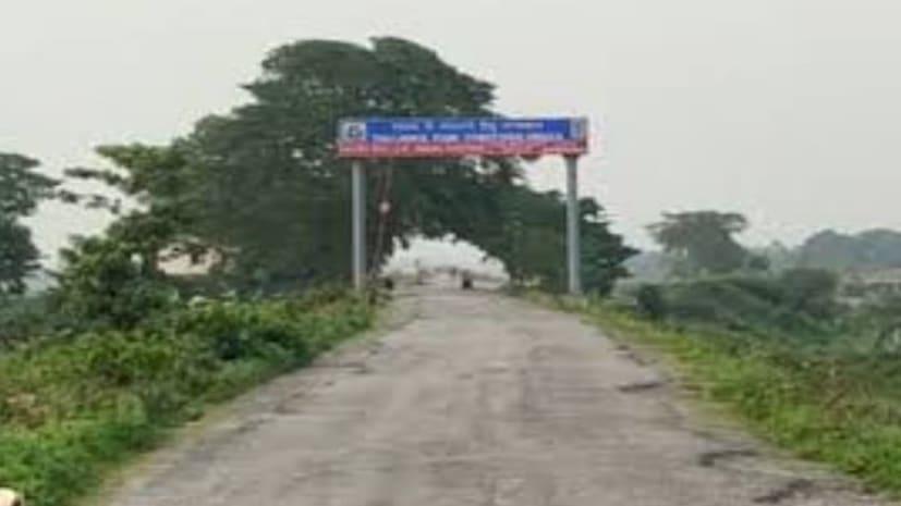 भारत-नेपाल के बीच जमीन विवाद, बिना नापी के नो मेंस लैंड पर हो रहे सड़क निर्माण को एसएसबी ने रोका