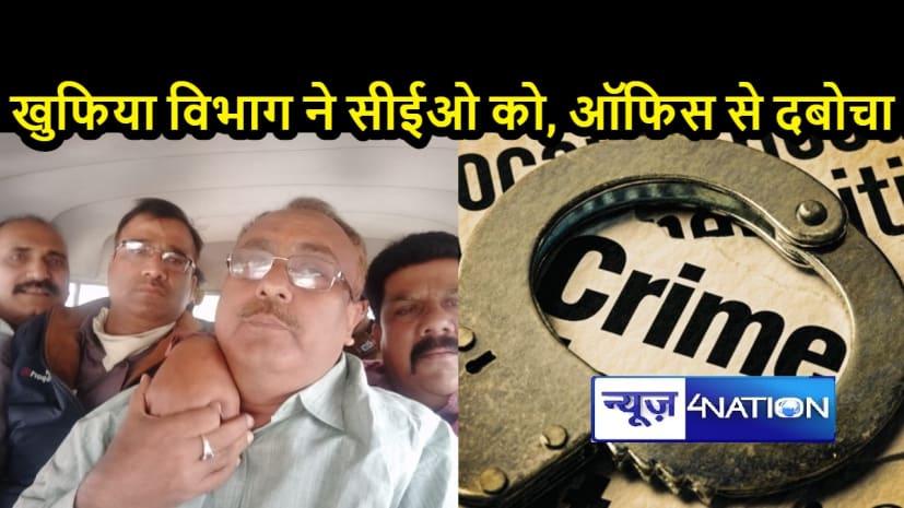 बिग ब्रेकिंग : विजिलेंस ने घूसखोर CI को दबोचा, घूस में ले रहा था 50 हजार रू