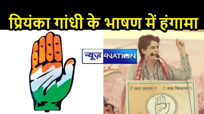 यूपी में भाषण दे रही थीं प्रियंका गांधी, राजस्थान की रेप पीड़िता की मां ने लगाए नारे तो रोकना पड़ा भाषण