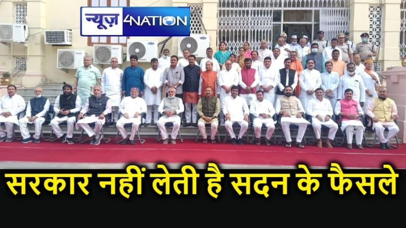 Bihar News : सीएम नीतीश कुमार ने 23 मार्च की घटना पर जताया खेद, क्या विपक्ष का गुस्सा होगा खत्म!