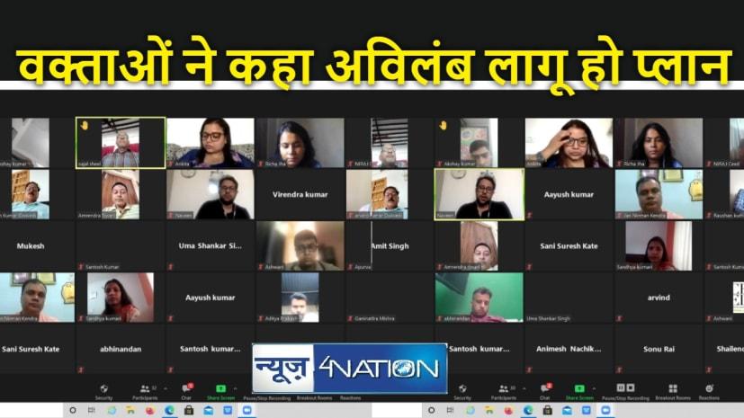 BIHAR NEWS: सीड की अपील, मुजफ्फरपुर में अविलंब लागू हो क्लीन एयर एक्शन प्लान