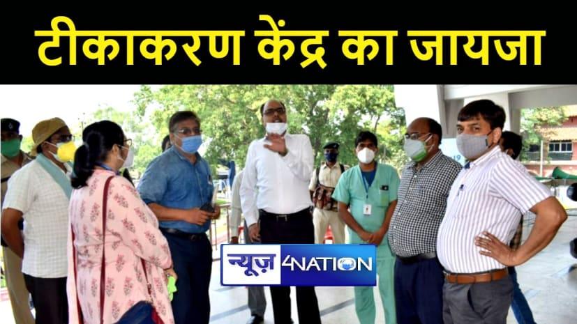 PATNA NEWS : जिलाधिकारी ने टीकाकरण केंद्र का किया निरीक्षण, कर्मियों को दिए कई निर्देश
