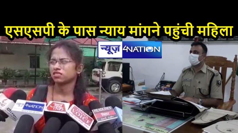 पूरी फिल्मी है यह कहानीः ट्रेन में इकरार, कानपुर में भरी मांग और 2 साल बाद साथ रहने से इनकार, अब न्याय की आस में भटक रही प्रेमिका