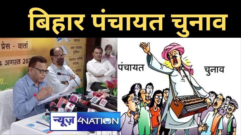 बिहार पंचायत चुनावः पहले-दूसरे फेज में किन प्रखंडों में होंगे मतदान, देखें पूरी लिस्ट....