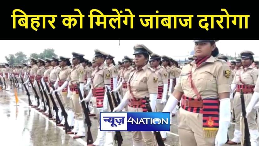 बिहार को मिलेंगे 1605 जांबाज दारोगा, पुलिस अकादमी राजगीर में पासिंग आउट परेड का हुआ आयोजन
