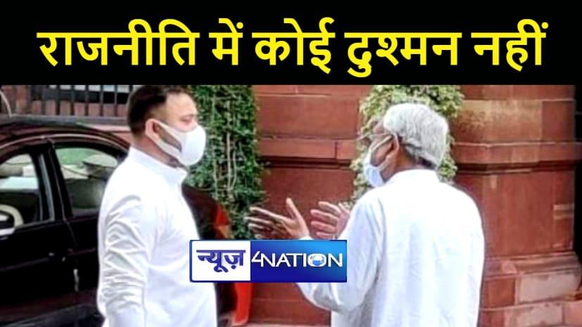 दिल्ली में मुख्यमंत्री नीतीश और तेजस्वी की मुलाकात पर राजद ने कहा, राजनीति में कोई ज्यादा देर तक दुश्मन नहीं रहता