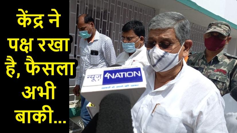 जातीय जनगणना पर केंद्र के हलफनामे पर बोले जदयू के राष्ट्रीय अध्यक्ष ललन सिंह- यह अंतिम निर्णय नहीं, इसपर फैसला आना बाकी है...