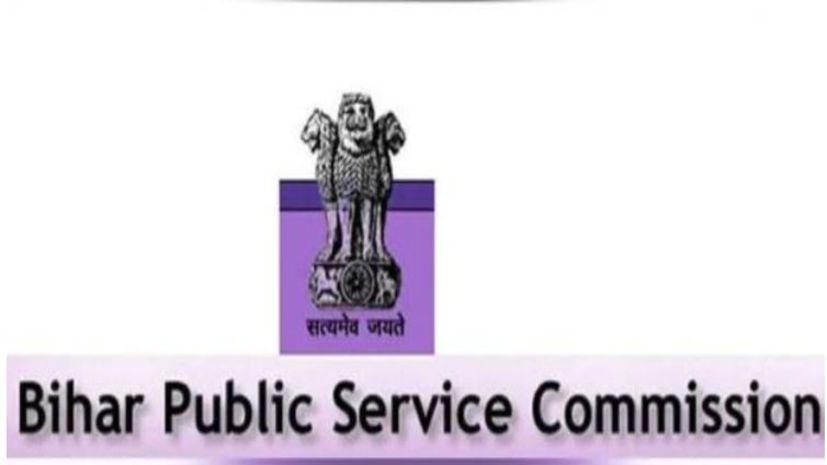 BPSC में LDC सहित अन्य पदों पर निकली बंपर बहाली