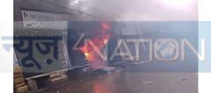 नवादा में मिठाई दुकान में लगी भीषण आग, मची अफरा-तफरी