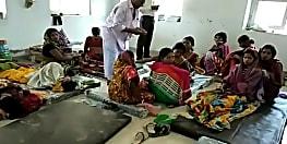सरकारी अस्पताल में ऑपरेशन के नाम पर कर्मी कर रहे हैं नाजायज वसूली, महिलाओं ने जमकर किया हंगामा