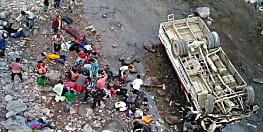 हिमाचल प्रदेश में बड़ा सड़क हादसा, नदी में गिरी यात्रियों से भरी बस, 9 की मौत
