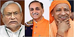 गुजरात से फिर पिछड़ा बिहार, पीएम मोदी के ड्रीम प्रोजेक्ट पर योगी भी नहीं उतरे खरे