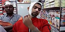 नालंदा में बेखौफ अपराधियों ने दिनदहाड़े रेडीमेड दुकान में घुसकर की गुंडागर्दी, महिला समेत 4 घायल