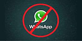 अगर Whatsapp पर शेयर किया ये वीडियो तो होगी 7 साल की जेल