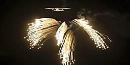 PoK में बमबारी पर राहुल गांधी का ट्वीट- भारतीय वायुसेना को सलाम, बौखलाए पाकिस्तान ने बुलाई बैठक
