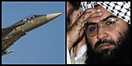 भारतीय वायुसेना ने लिया पुलवामा हमले का बदला, एयरस्ट्राइक में मशूद अजहर का रिश्तेदार ढेर