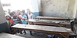 मैट्रिक की परीक्षा दे रही छात्राओं पर गिरी हॉल की छत, कई छात्राएं घायल