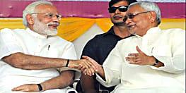 CM नीतीश कुमार आज जाएंगे बनारस,PM मोदी के नामांकन कार्यक्रम में करेंगे शिरकत