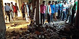 बड़ी खबर : बीजेपी कार्यालय  को बम से उड़ाया, सकते में प्रशासन