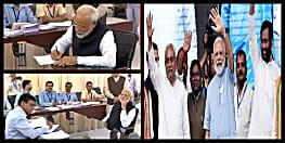 पीएम मोदी ने वाराणसी सीट से भरा नामांकन पर्चा, एनडीए के सभी दिग्गज नेता रहें मौजूद