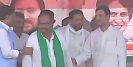 मधुबनी से विकासशील इंसान पार्टी के उम्मीदवार बद्री पूर्वे ने लिया राहुल गांधी से आशीर्वाद
