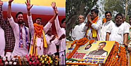 लोकसभा चुनाव 2019 : केंद्रीय मंत्री आरके सिंह ने आरा से किया नॉमिनेशन, चिराग ने लोगों से मांगा वोट