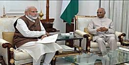 राष्ट्रपति ने एनडीए को दिया सरकार बनाने का न्योता, 30 मई को पीएम पद की शपथ ले सकते है मोदी