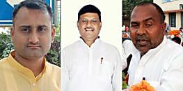 उपेन्द्र कुशवाहा को बड़ा झटका,आरएलएसपी के बागी विधायकों के गुट का जदयू में हुआ विलय