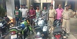 पुलिस को मिली सफलता, लूट की चार बाइक सहित पांच को किया गिरफ्तार