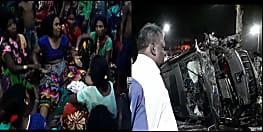 पटना में बड़ा हादसा : तेज रफ्तार SUV ने सड़क किनारे सोए लोगों को रौंदा, 4 की मौत