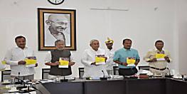 बिहार के सरकारी कर्मियों के लिए बड़ी खबर,सीएम नीतीश ने बिहार सरकारी सेवक शिकायत निवारण प्रणाली का किया शुभारंभ