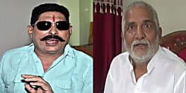 बाहुबली विधायक अनंत सिंह का आरोप, विवेका पहलवान का भतीजा ने मचा रखा है लदमा में आतंक, मौके से एके-47 का दो खोखा बरामद