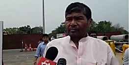 लोजपा सांसद पारस ने बीजेपी-जदयू के बीच तनाव की बात को किया खारिज, राजद पर जमकर निशाना साधा