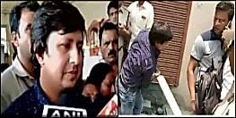 बीजेपी महासचिव का एमएलए बेटा गिरफ्तार, बल्ले से की थी अधिकारी की पिटाई