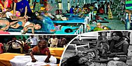 कच्चे मकान में रहने वाले मासूम हुए चमकी बुखार के शिकार, सरकार की रिपोर्ट में खुलासा...