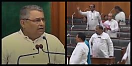 बिहार विधानसभा में विपक्ष का हंगामा,बाढ़ राहत को लेकर वेल में आए राजद विधायक