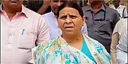 लालू के नाम से चलती है सुशील मोदी की राजनीति : राबड़ी देवी