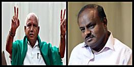 कर्नाटक में फिर बीजेपी की सरकार, आज शाम 6 बजे यदुरप्पा लेंगे सीएम पद की शपथ