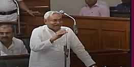 बिहार विधानसभा में बोले सीएम नीतीश , बाढ़ से बेहाल बिहार को चाहिए मोदी सरकार से मदद ...