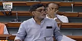 बीजेपी सांसद रामकृपाल यादव ने लोकसभा में उठाए सवाल, बाणसागर बांध से पानी रिलीज कराने को लेकर केंद्र सरकार करे पहल
