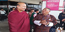 27-28 जुलाई को राजगीर में 5वां अंतरराष्ट्रीय धर्म धम्म सम्मेलन होगा, श्रीलंका- भूटान से आये मेहमान