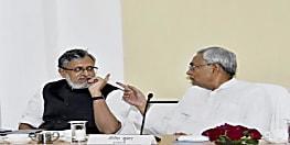 बिहार में 2005 के बाद बहाल सरकारी कर्मियों के लिए बड़ी खबर, विधानसभा में सरकार ने कर दिया स्पष्ट..
