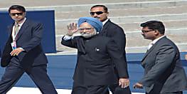 पूर्व पीएम मनमोहन सिंह से एसपीजी सुरक्षा वापस ली गई...अब जेड प्लस की मिलेगी सुरक्षा