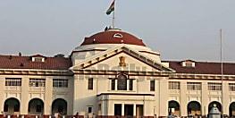 फर्जी डिग्री पर नौकरी करने वाले नियोजित शिक्षकों को लेकर हाईकोर्ट सख्त...न्यायालय ने बिहार सरकार से मांगा ब्योरा