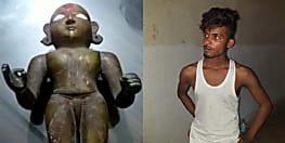 पटना पुलिस ने मूर्ति तस्कर को किया गिरफ्तार, लाखों के कीमत की मूर्ति बरामद
