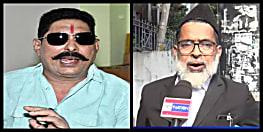 यूएपीए एक्ट का केस लड़ रहे वकील का दावा...अनंत सिंह के खिलाफ UAPA एक्ट के तहत दर्ज केस कोर्ट में टिकेगा हीं नहीं....