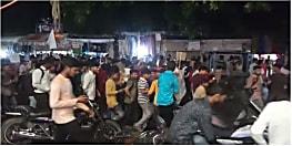 गया में समाजसेवियों ने निकाला कैंडिल मार्च, दोहरे हत्याकांड के आरोपियों को गिरफ्तार करने की मांग