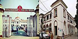 पटना हाईकोर्ट ने कलेक्ट्रेट बिल्डिंग तोड़ने पर लगाया रोक, सरकार और नगर निगम से जवाब तलब